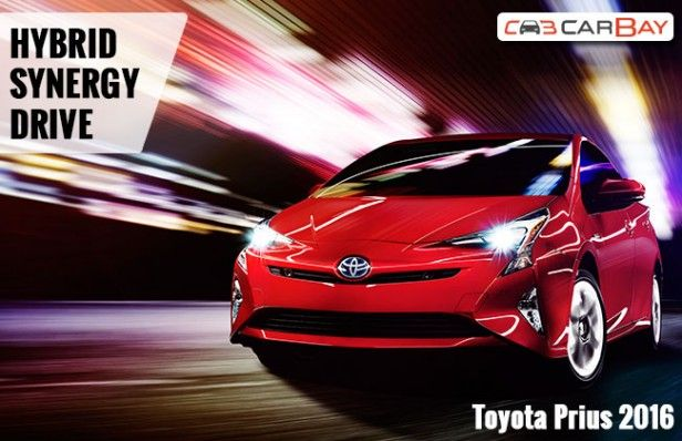 Toyota Prius 2016 Launching the Brand New Hybrid Synergy Drive Technology